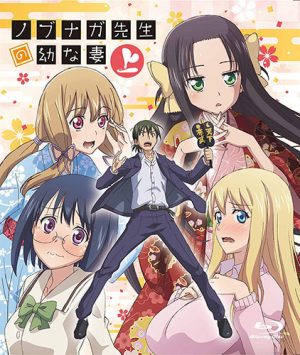 Nande-Koko-ni-Sensei-ga-Why-the-hell-are-you-here-Teacher-300x450 6 Anime Like Nande Koko ni Sensei ga!? [Recommendations]