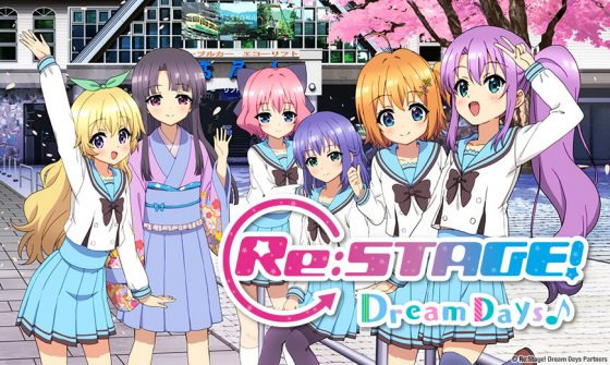 "RE-STAGE-Dream-Days-Sentai-News-560x335 Sentai Filmworks Kindles ""Re:Stage! Dream Days♪"""