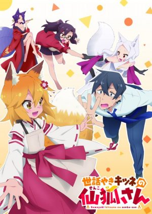 6 Anime Like Sewayaki Kitsune no Senko-san (The Helpful Fox Senko-san) [Recommendations]