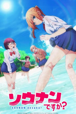 Joshikousei-no-Mudazukai-Wasteful-Days-of-High-School-Girls-SS-2-225x350 [Comedy Anime Summer 2019] Like Asobi Asobase (Asobi Asobase: Workshop Of Fun)? Watch This!