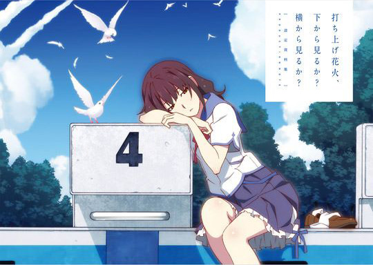 UCHIAGE-HANABI-Wallpaper-500x445 Through the Looking Glass: Uchiage Hanabi, Shita kara Miru ka? Yoko kara Miru ka?'s Brief Moments of Youth
