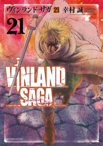Vinland-Saga-Wallpaper-352x500 Here's Why You Need to Watch Vinland Saga