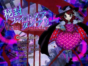 """Team Shanghai Alice's Touhou Project Series ""goes on sale on DLsite!"