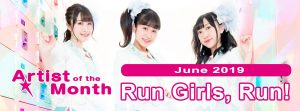 banner-aniuta-artist-of-the-month-run-girrls-run-week2-500x185 ANiUTa's second interview with Artist of the Month Run Girls, Run! it's Up!