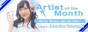 banner-aniuta-artist-of-the-month-run-girls-run-week3-500x185 ANiUTa's third interview with Acchan (Nanami Atsugi) from Run Girls, Run! Has been released!