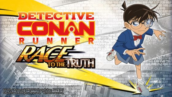 keyvisual_detectiveconan-race-to-the-truth-560x315 ¡Detective Conan Runner: Race to the Truth ya está disponible!