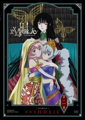 Mayonaka-no-Occult-Koumuin-Midnight-occult-civil-servants-300x450 6 Anime Like Mayonaka no Occult Koumuin (Midnight Occult Civil Servants) [Recommendations]