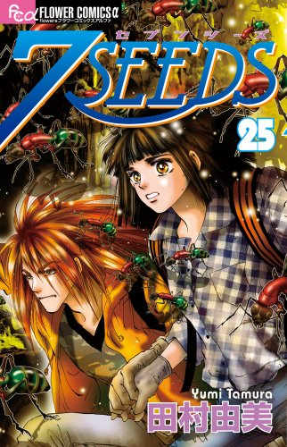 7SEEDS-manga-Wallpaper-2 Top 10 Survival of the Fittest 7SEEDS Characters