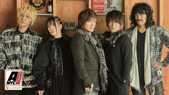 promosquarelantismatsuri-560x560 Lantis Matsuri at Anime NYC Concert Details Revealed