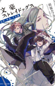 New-Testament-A-Certain-Magical-Index-Shinyaku-To-Aru-Majutsu-no-Index-8- Weekly Light Novel Ranking Chart [08/13/2019]