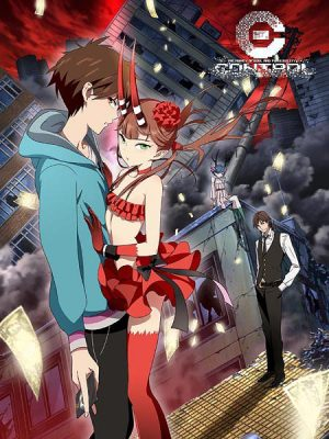 Anime that a Capricorn Would Watch