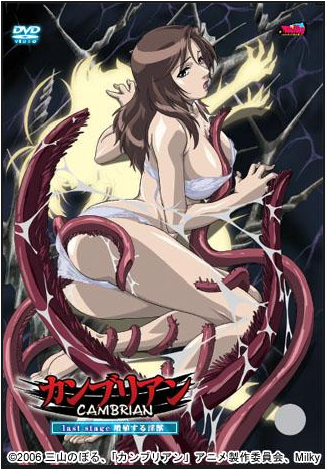Monster-Girl-Quest-Capture-1-560x316 Top 10 Bestiality Hentai Anime [Best Recommendations]