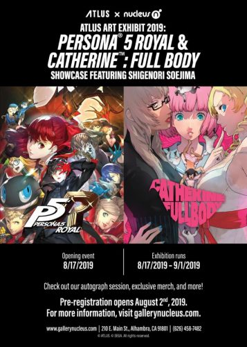 Catherine-FB-Launch-Edition-560x315 Download the Catherine: Full Body Demo on PSN Now!