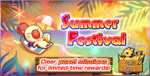 Square Enix Kicks off Summer with Sizzling Mobile Promotions!