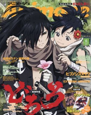 Dororo-Wallpaper-500x500 Top 5 Dororo Characters
