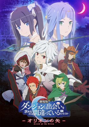 Dungeon ni Deai wo Motomeru no wa Machigatteiru Darou ka Movie: Orion no Ya (Is It Wrong to Try to Pick Up Girls in a Dungeon?: Arrow of Orion) - Anime Movie Review
