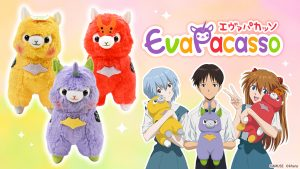 Alpacasso, The Popular Plush Toy is Collaborating with Evangelion to Become Adorable Battle Weapons!
