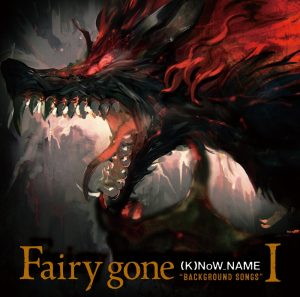6 Anime Like Fairy Gone [Recommendations]