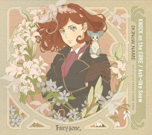 Fairy Gone First Cours Review – The Light That Shines In The Dark