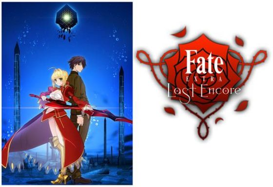 Fate-Extra-Last-Encore-560x384 Aniplex of America Announces Fate/EXTRA Last Encore Complete Blu-ray Box Set Release in October