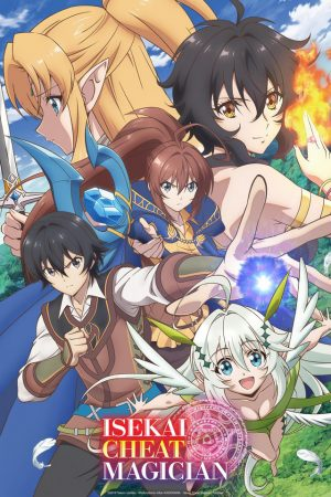 Isekai-Chi-to-Majutsu-Shi-Magician-1--300x437 Find out more about Isekai Cheat Magician with the Three Episode Impression!