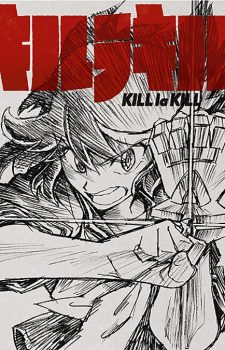 Kill-La-Kill-Blu-ray-370x500 Weekly Anime Ranking Chart [07/10/2019]