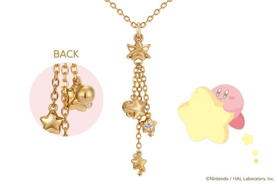 Kirby-Accessory-SS-5-560x315 Pre-orders for Kirby Twinkle Star Silver Accessories Are Now Open!