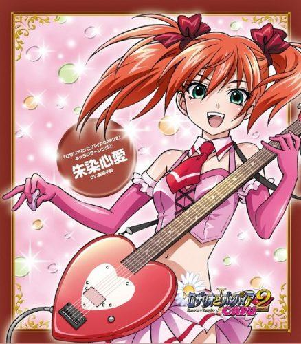 Seishun-Buta-Yarou-wa-Bunny-Girl-Senpai-no-Yume-wo-Minai-Wallpaper-2 Top 10 Female Scorpio Anime Characters