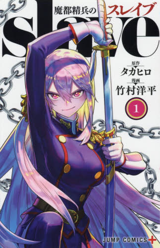 Kure-nai-manga 3 Action Manga to Drop Everything for and Read