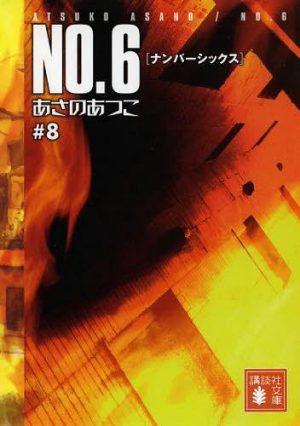 Bara-No-Maria-Wallpaper Top 10 Shounen-Ai Light Novels [Best Recommendations]