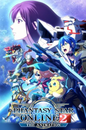 Fall 2019 Anime Phantasy Star Online 2 Episode Oracle Unveils Air Date, OP & ED!