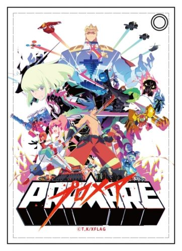"Promare-Wallpaper-1-362x500 ""PROMARE"" Crosses $1 MILLION Box Office, Including $775,000 from 