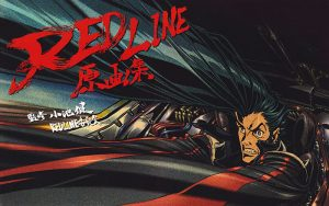 Redline and the Spirit of Racing