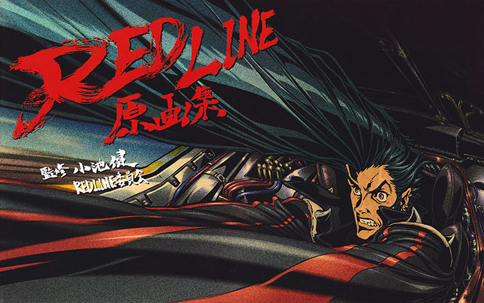 Redline-Wallpaper Redline and the Spirit of Racing