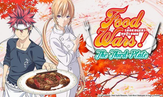 "Shokugeki-no-soma-the-third-plate-food-wars-the-third-plate-sentai-filmworks-870x520-560x335 Sentai Filmworks Serves Up Dubbed Home Video Release of ""Food Wars! The Third Plate"""