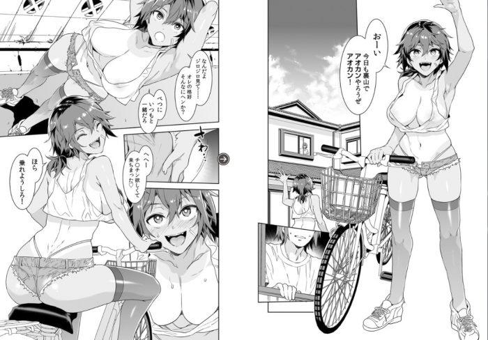 Teisou-Kannen-Zero-no-Onna-Tomodachi-Wallpaper-700x488 Top 5 Tomboy Hentai Manga [Best Recommendations]