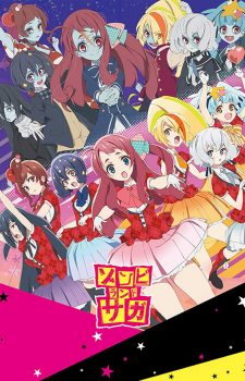 Symphogear-XV-Character-Song-3-498x500 Weekly Anime Music Chart  [07/29/2019]