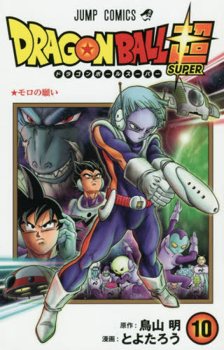 dragon-ball-super-10 Weekly Manga Ranking Chart [08/02/2019]