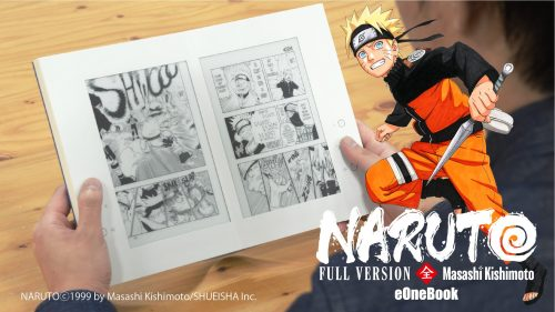 img00_mainvisual-500x281 NARUTO HAS COME BACK WITH A NEW TYPE OF MANGA E-READER, BELIEVE IT!