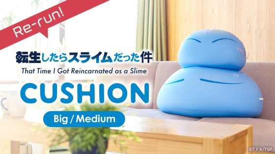 main-560x315 [Re-Release!!] Pre-orders for That Time I Got Reincarnated as a Slime Rimuru cushions are available!