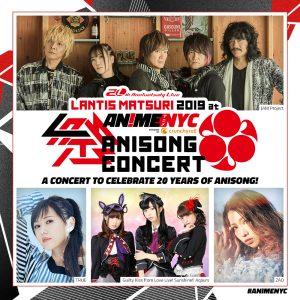 Anime NYC Announces Lantis Matsuri Concert