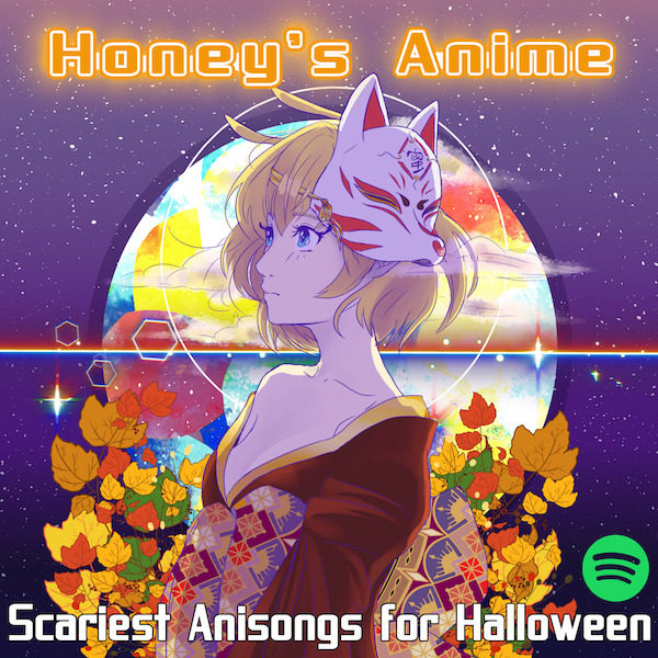 profile-honey-horizontal Honeys Anime Character Gallery