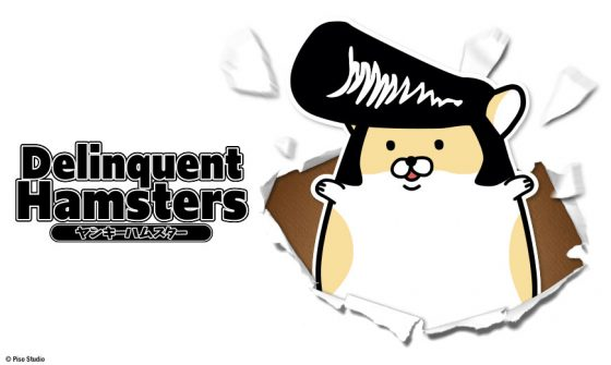 """yankee-hamster-delinquent-hamsters-sentai-filmworks-870x520-560x335 Sentai Filmworks Acquires Indy-Produced Animated Short Series """"Delinquent Hamsters"""""""
