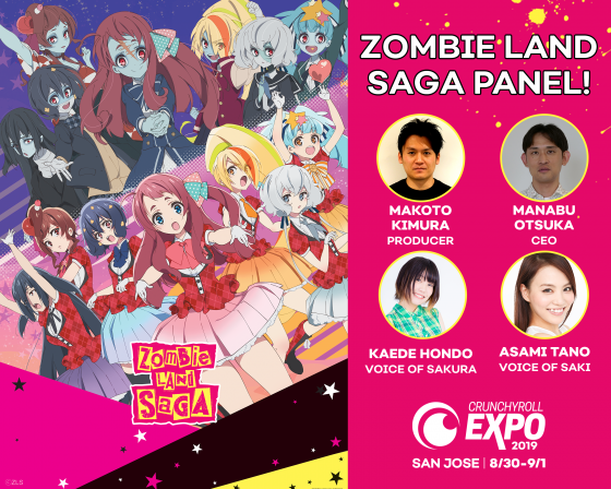 "CRX-ZLS-Panel-560x448 Crunchyroll Expo Officially Announces ""Zombie Land Saga"" guests & DBZ double feature"