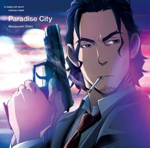 Cop-Craft-dvd-300x424 6 Anime Like Cop Craft [Recommendations]