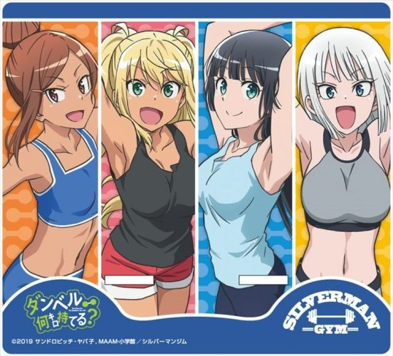Dumbbell-Nan-Kilo-Moteru-Wallpaper-1-552x500 Best Anime ED of 2019
