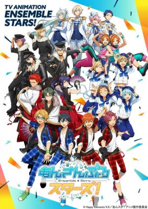 Ensemble-Stars-dvd-300x424 6 Anime Like Ensemble Stars! [Recommendations]