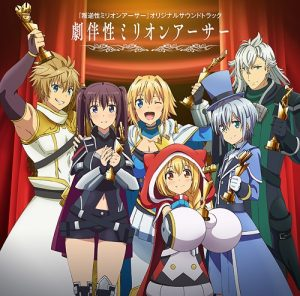 Top 5 Hangyakusei Million Arthur 2nd Season (Operation Han-Gyaku-Sei Million Arthur 2nd Season) Scenes