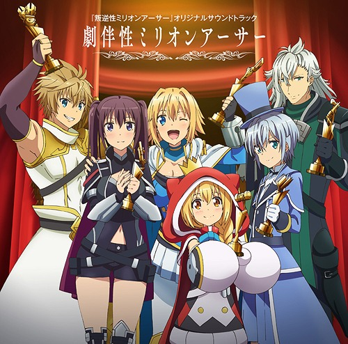 Hangyaku-Sei-Million-Arthur-Wallpaper-2-1 Hangyakusei Million Arthur 2nd Season (Operation Han-Gyaku-Sei Million Arthur 2nd Season) Review – Raise Your Hand If Your Name Is Arthur!