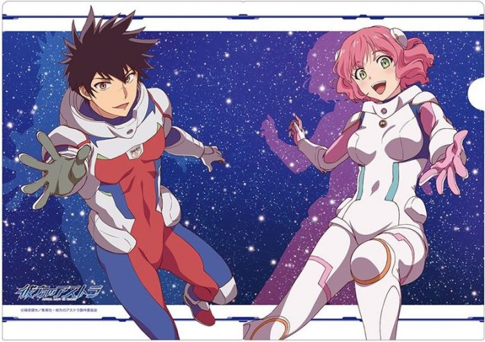 Kanata-no-Astra-Wallpaper-700x494 [Honey's Crush Wednesday] 5 Kanata Hoshijima Highlights - Kanata no Astra (Astra Lost in Space)